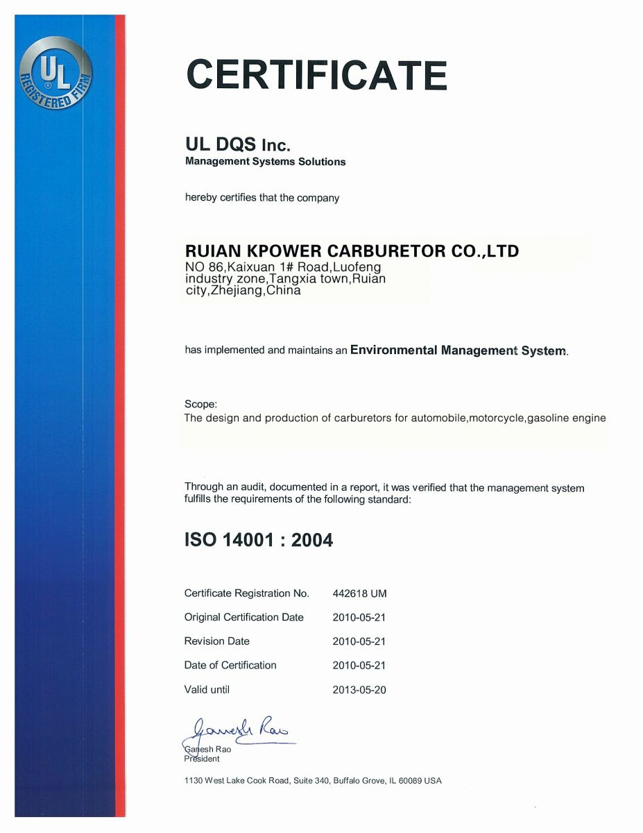 Kpower ISO 14001:2004